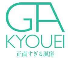 新宿発デリヘル「GTA KYOUEI」